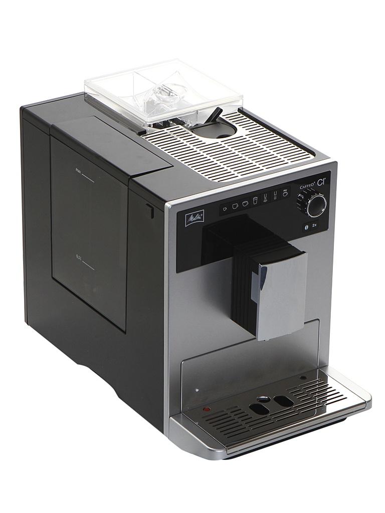 Кофемашина Melitta Caffeo Silver E 970-101