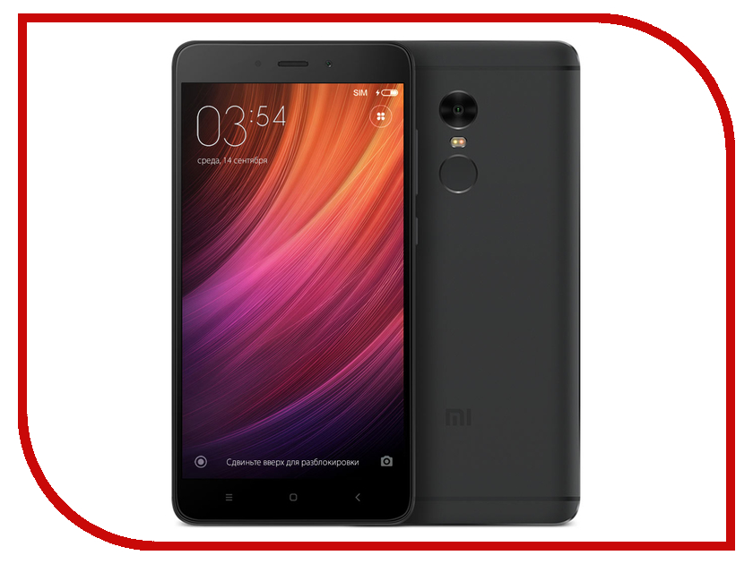Сотовый телефон Xiaomi Redmi Note 4 32Gb+3Gb Black сотовый телефон xiaomi redmi note 5a prime 3gb ram 32gb rose gold