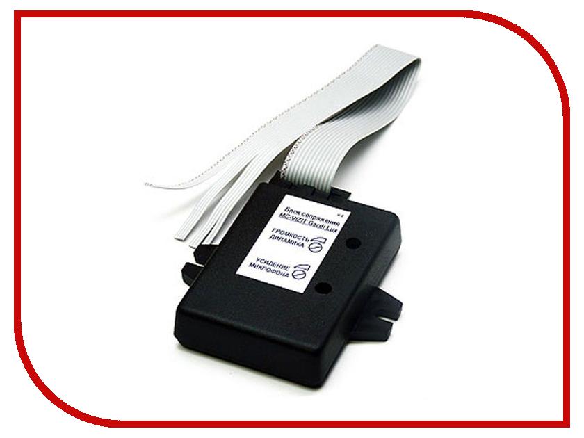 Аксессуар Commax MC-VZ блок сопряжения аксессуар falcon eye mc xl блок сопряжения