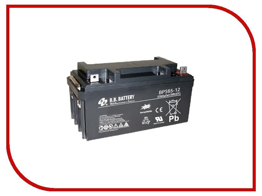 Аккумулятор для ИБП B.B.Battery BPS 65-12