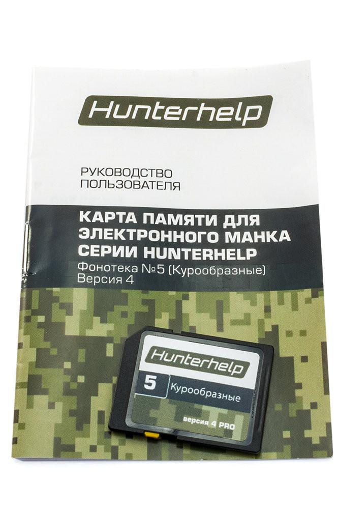 Карта памяти Hunterhelp Курообразные Фонотека №5 Версия 4