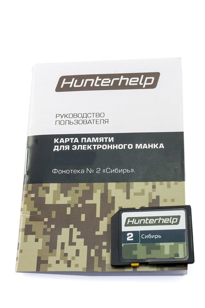 Карта памяти Hunterhelp Сибирь Фонотека № 2 Версия 7