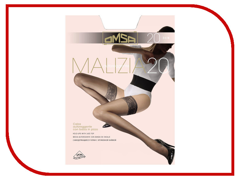 Чулки OMSA Malizia размер 4 плотность 20 Den Nero чулки omsa malizia размер 4 плотность 20 den caramello