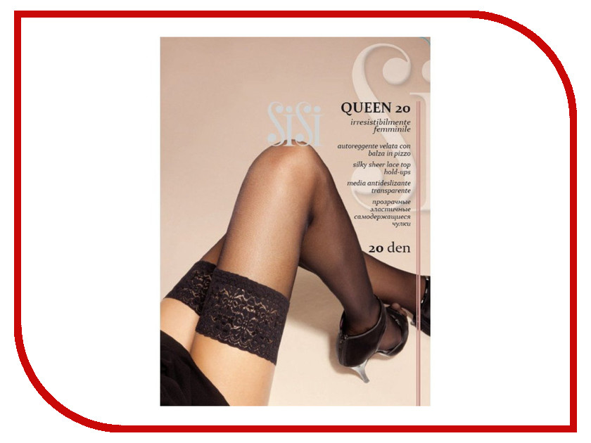 Чулки Sisi Queen размер 3 плотность 20 Den Moka sisi queen чулки 40 den цвет daino размер 4