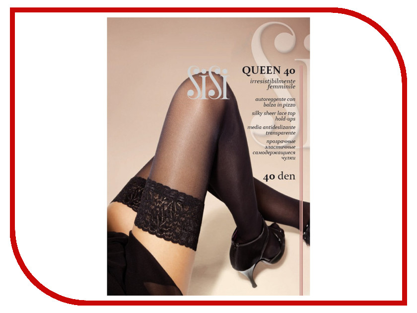 Чулки Sisi Queen размер 3 плотность 40 Den Moka sisi queen чулки 40 den цвет daino размер 4