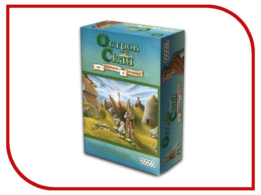 Настольная игра Hobby World Остров Скай 1685 остров капитанов книга