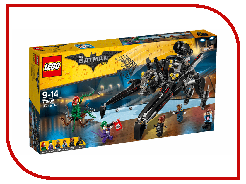 Конструктор Lego Batman Movie Скатлер 70908 цена
