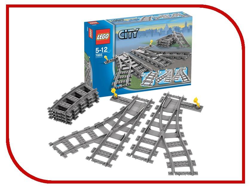 Конструктор Lego City Железнодорожные стрелки 7895