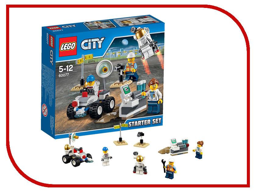 Конструктор Lego City Космос 60077 lego city конструктор внедорожник каскадера 60146