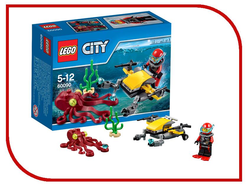Конструктор Lego City Глубоководный скутер 60090 куплю скутер 125 см куб б у