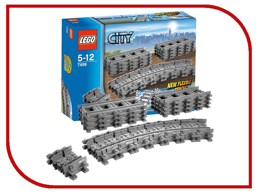 Конструктор Lego City Гибкие пути 7499 конструкторы lego lego city trains гибкие пути 7499