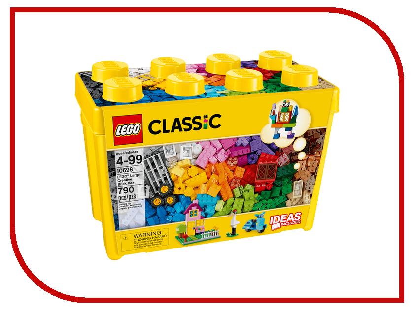 Конструктор Lego Classic 10698 сковорода электрическая galaxy gl 2660