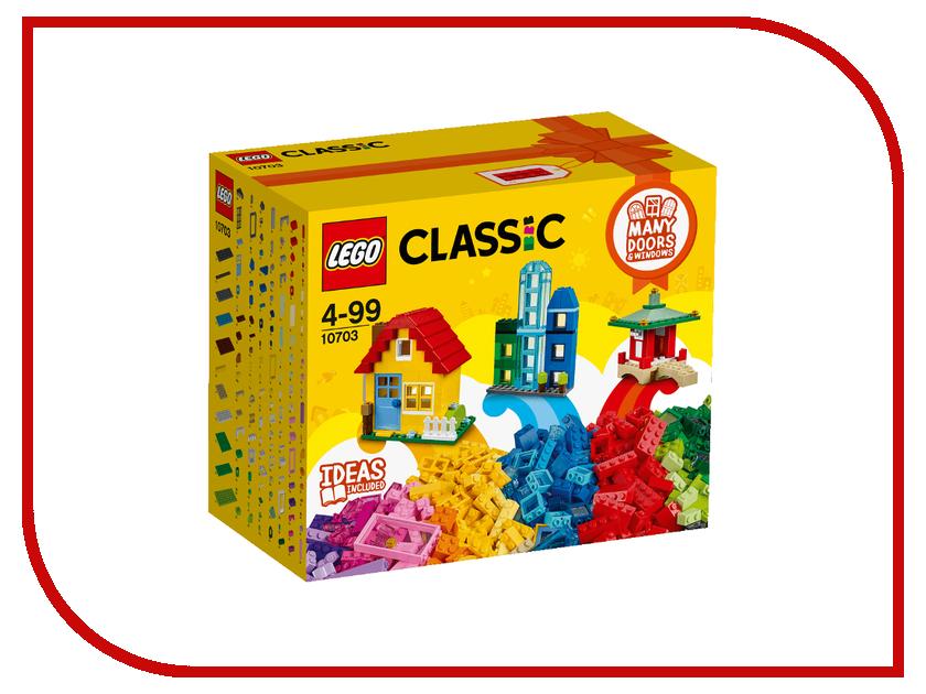 Конструктор Lego Classic 10703 конструктор lego 41308 кондитерская стефани