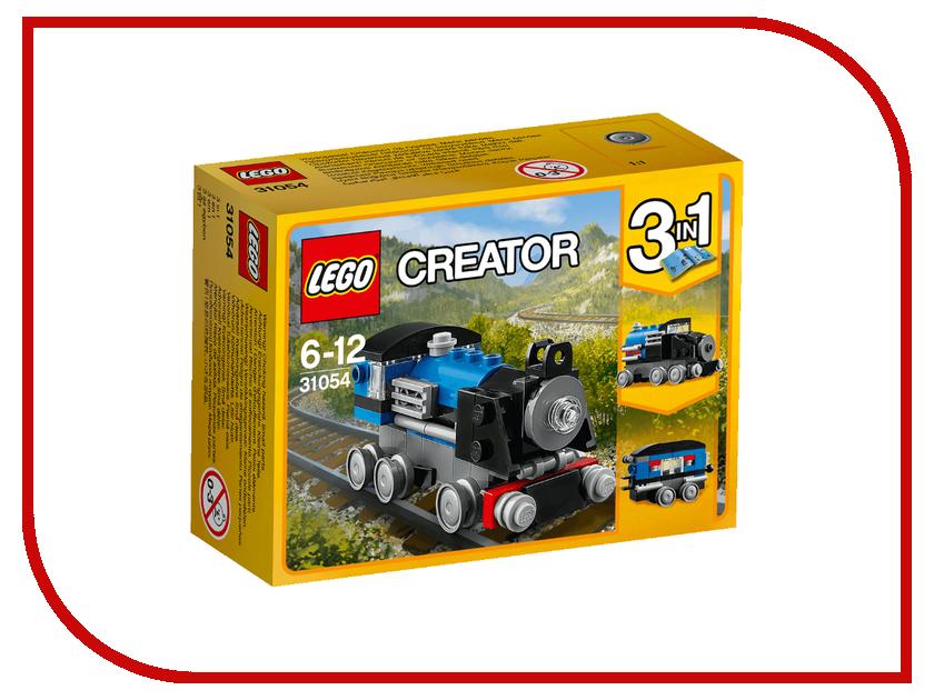 конструктор lego creator реактивный самолет 31042 Конструктор Lego Creator Экспресс Blue 31054
