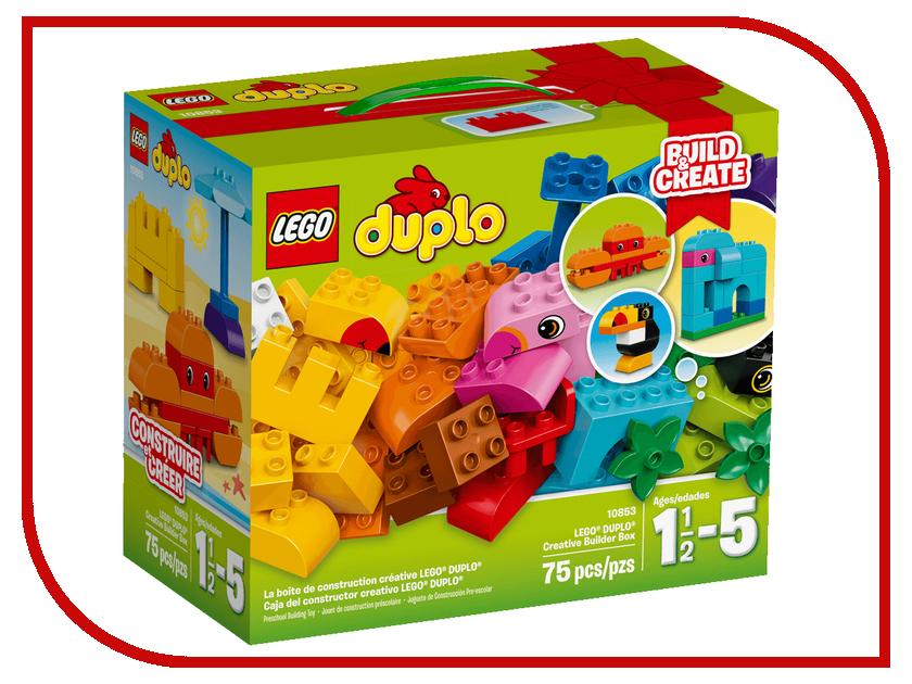 Конструктор Lego Duplo 10853 конструктор lego duplo лесной заповедник 10584