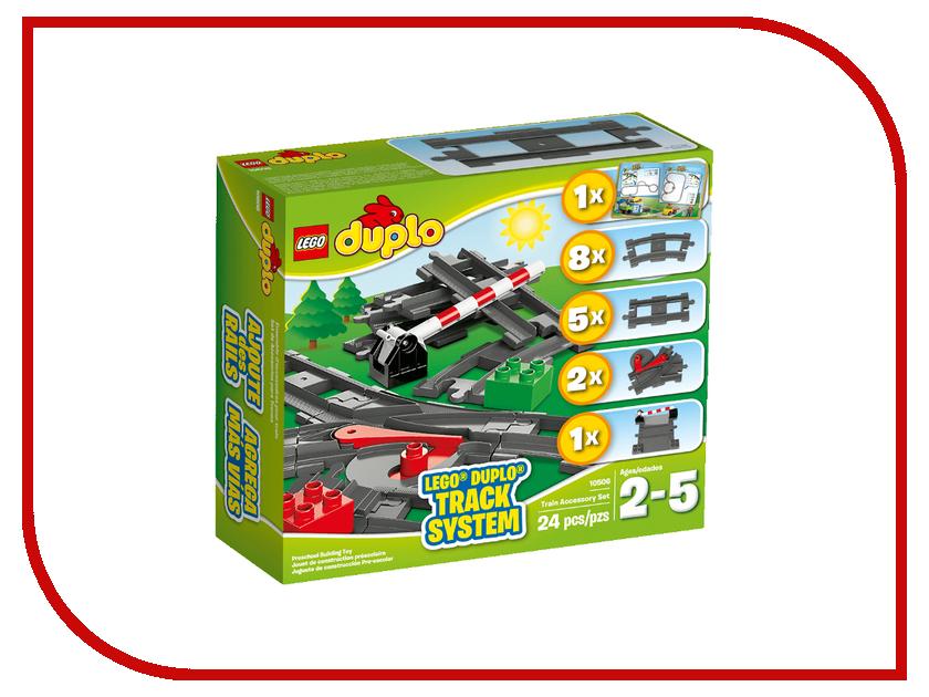 Конструктор Lego Duplo Дополнительные элементы для поезда 10506