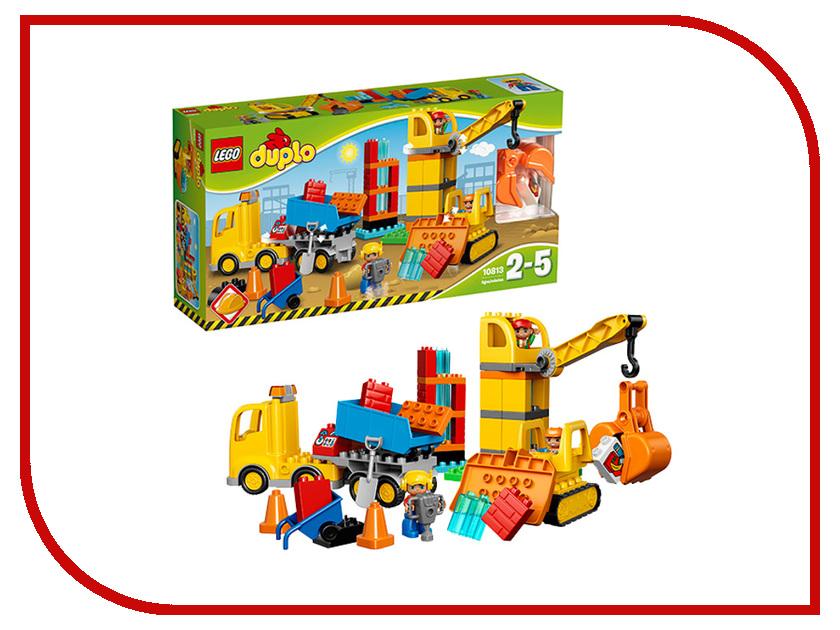 Конструктор Lego Duplo Большая стройплощадка 10813<br>