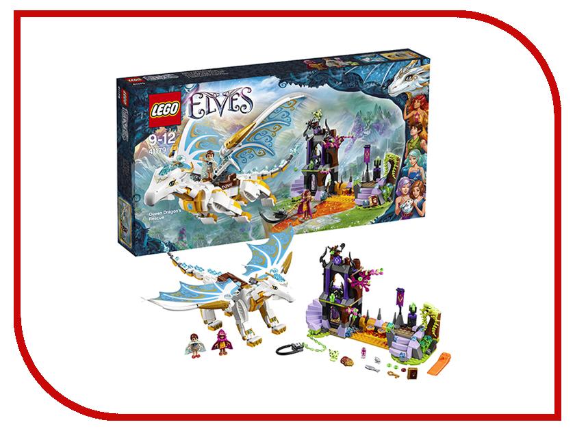 Конструктор Lego Elves Спасение Королевы Драконов 41179 конструктор lego elves встреча наиды с гоблином воришкой 41181