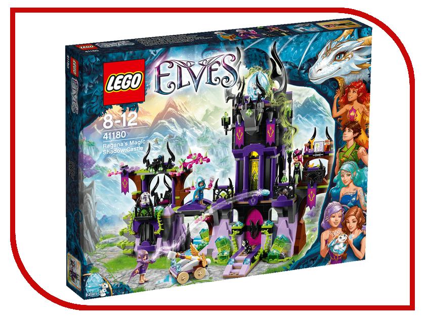 Конструктор Lego Elves Замок теней Раганы 41180 конструктор lego elves встреча наиды с гоблином воришкой 41181