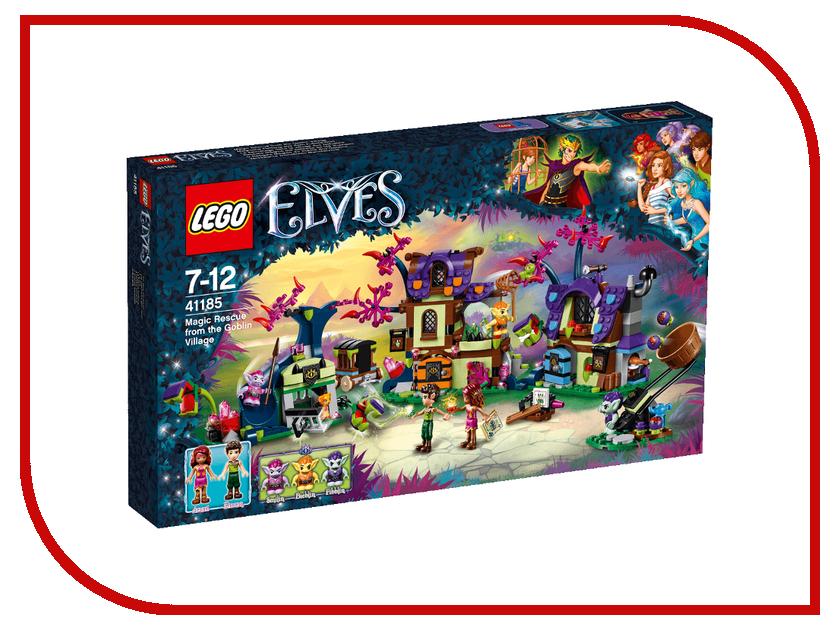 Конструктор Lego Elves Побег из деревни гоблинов 41185 конструктор lego elves встреча наиды с гоблином воришкой 41181