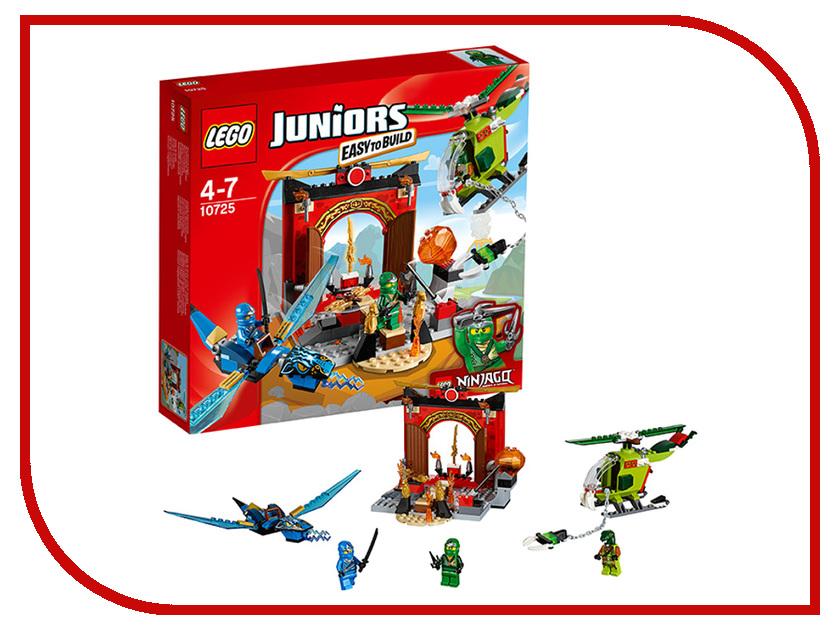 Конструктор Lego Juniors Затерянный храм 10725 lego juniors конструктор финальная гонка флорида 500 10745