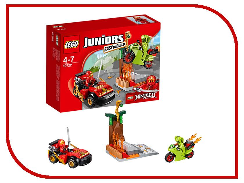 Конструктор Lego Juniors Схватка со змеями 10722 lego juniors конструктор финальная гонка флорида 500 10745