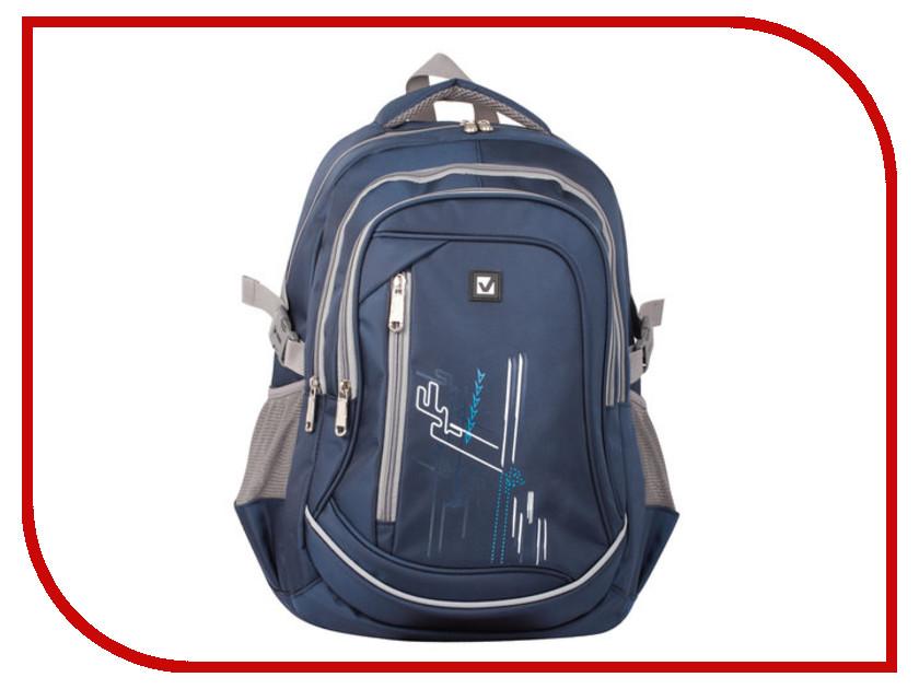 Рюкзак Brauberg Старлайт 226342 brauberg brauberg рюкзак урбан голубой