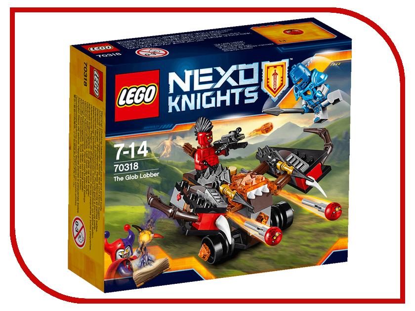 Конструктор Lego Nexo Knights Шаровая ракета 70318