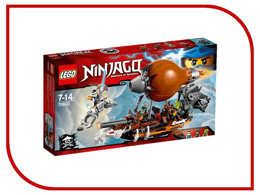 Конструктор Lego Ninjago Дирижабль-штурмовик 70603