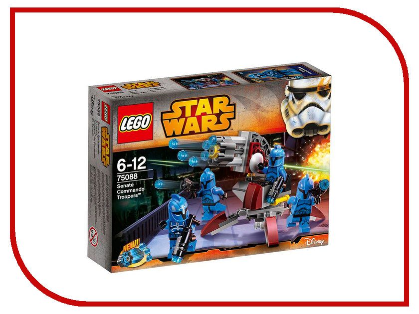 Конструктор Lego Star Wars Элитное подразделение Коммандос Сената 75088
