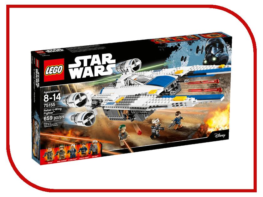 Конструктор Lego Star Wars Истребитель Повстанцев U-Wing 75155 конструктор lego star wars микроистребитель типа u 75160
