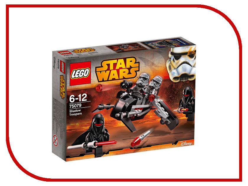 Конструктор Lego Star Wars Воины Тени 75079