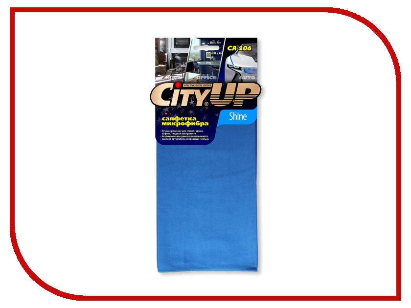 CityUp Салфетка из микрофибры CA-106 аксессуар cityup губка из микрофибры ca 147