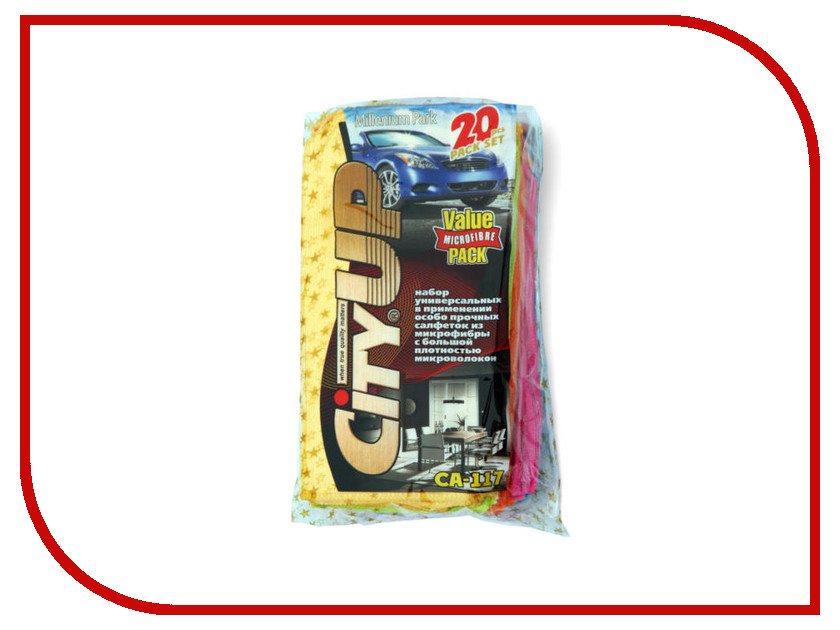 CityUp Салфетки из микрофибры 20шт CA-117/0120 pirkka салфетки снежинки 20шт 33см