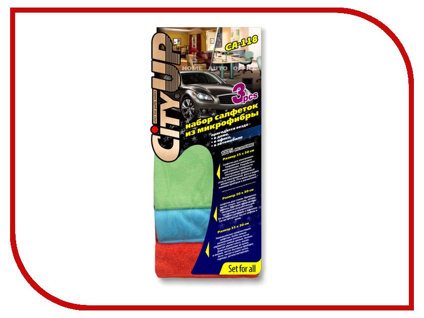 CityUp Салфетки из микрофибры 3шт CA-118 аксессуар cityup губка из микрофибры ca 147