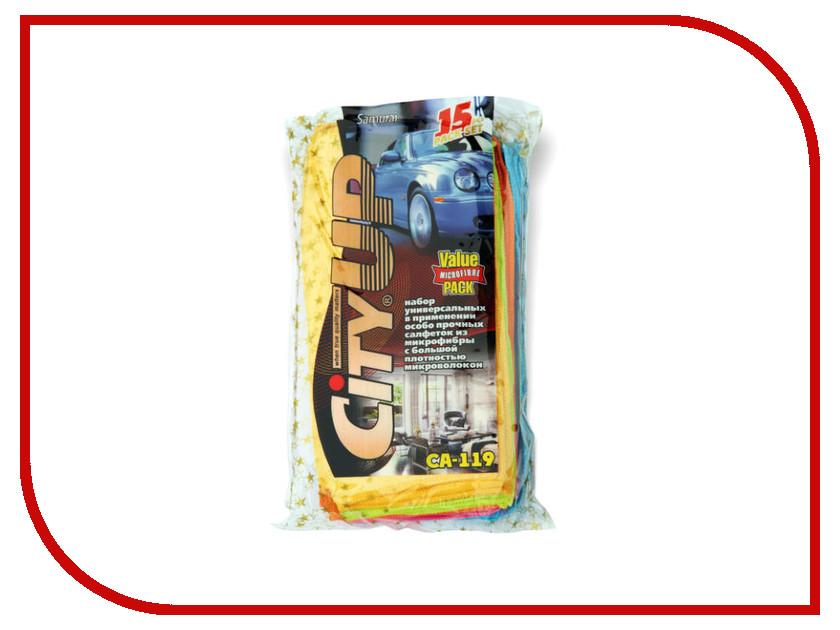 CityUp Салфетки из микрофибры 15шт CA-119 аксессуар cityup салфетка из микрофибры ca 106