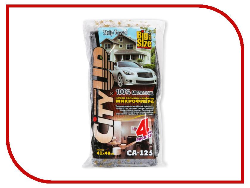 CityUp Салфетки из микрофибры 4шт CA-125 аксессуар cityup губка из микрофибры ca 147