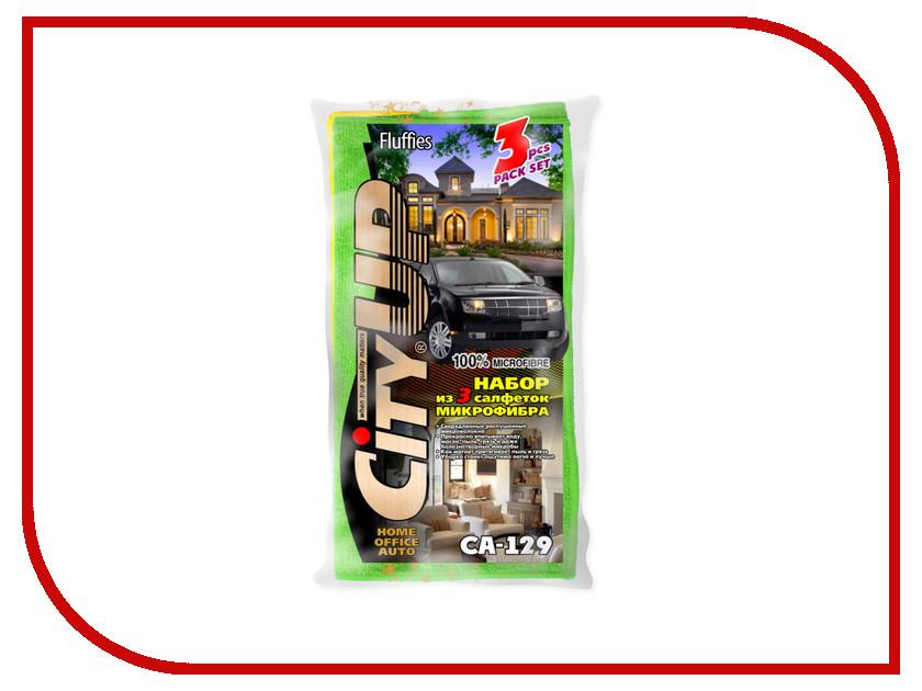 CityUp Салфетки из микрофибры 3шт CA-129 аксессуар cityup губка из микрофибры ca 147