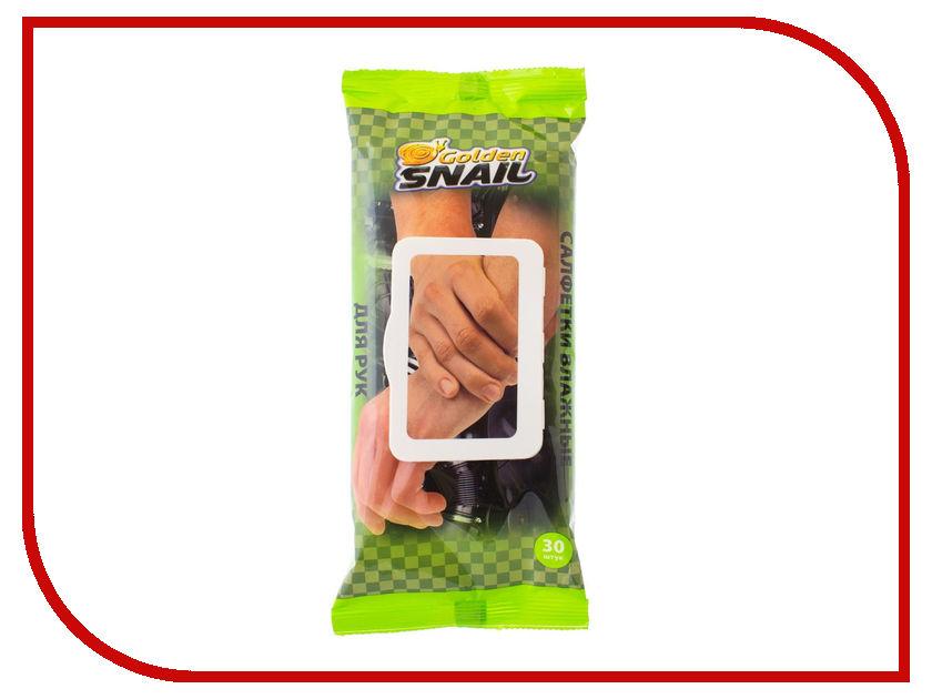 Golden Snail Салфетки влажные 30шт для рук