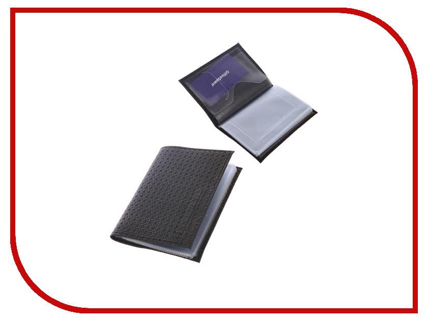 Аксессуар OfficeSpace кожа тип 3 KAv1656 / 176883
