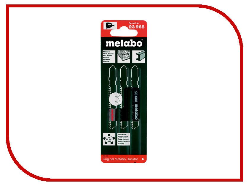 Пилка Metabo 3шт 623968000