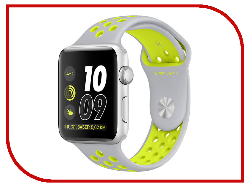 Умные часы APPLE Watch Nike+ 42mm Silver Aluminium Case with Flat Silver-Volt Nike Sport Band MNYQ2RU/A
