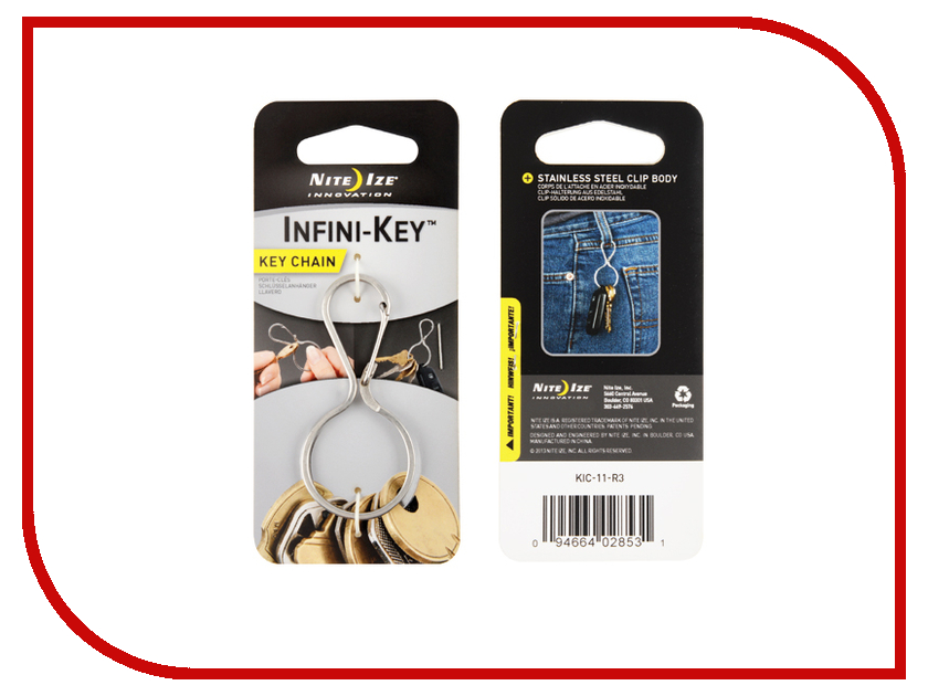 Брелок Nite Ize Infini-Key Steel KIC-11-R3 держатель nite ize steelie car mount kit stck 11 r8
