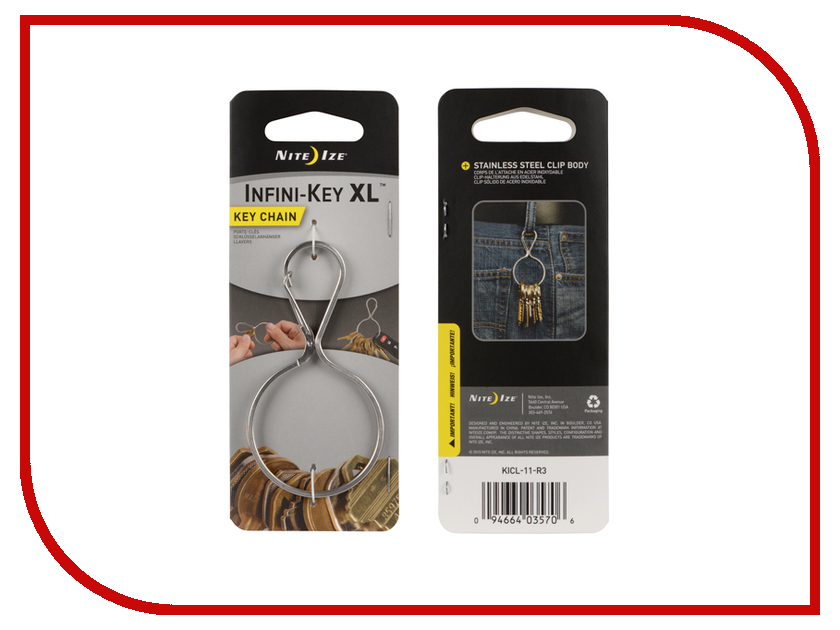 Брелок Nite Ize Infini-Key Steel KICL-11-R3
