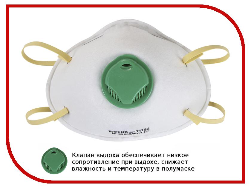 Респиратор Зубр 11162 респиратор зубр 11165