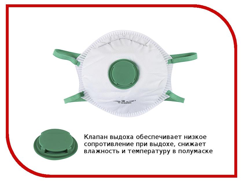 Респиратор Зубр 11167-2 - фото 7