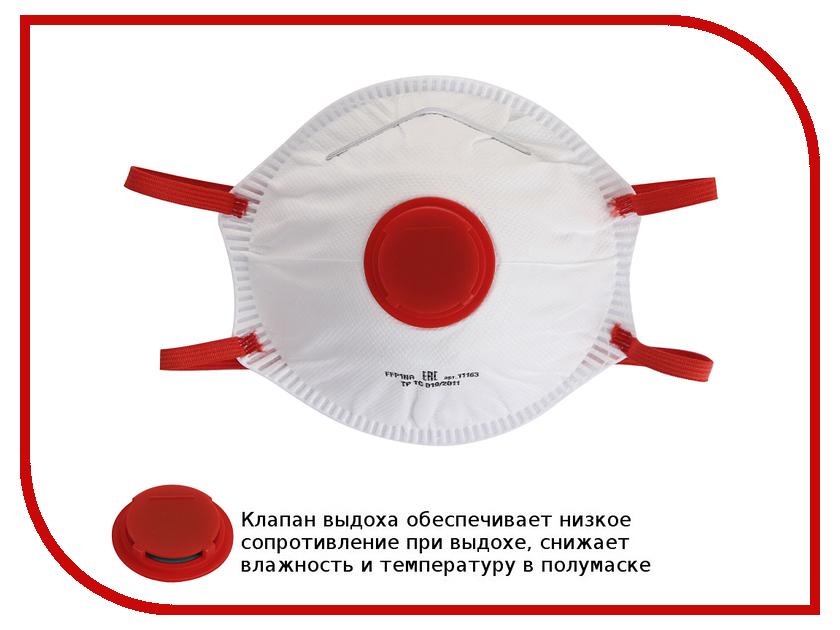 Респиратор Зубр 11163