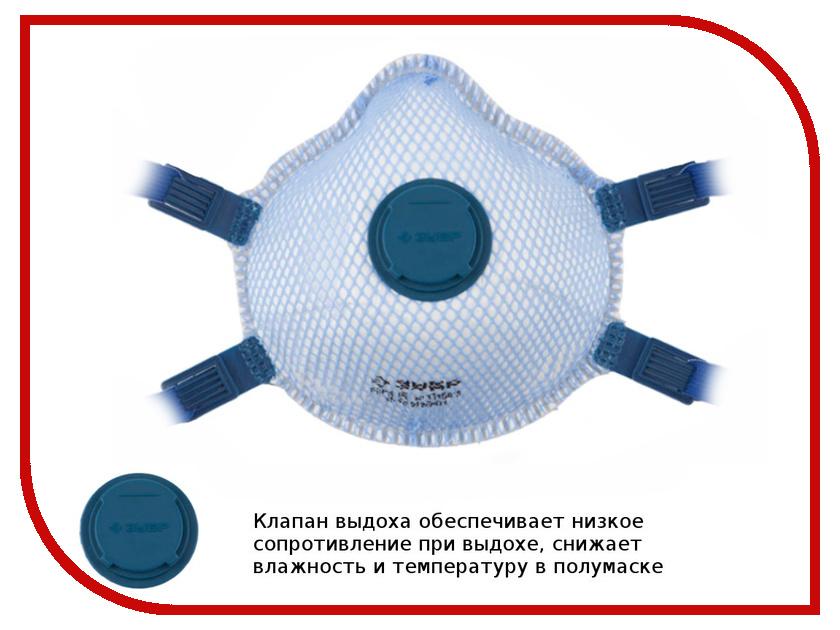 Респиратор Зубр 11160-2 зсш 300 2 зубр