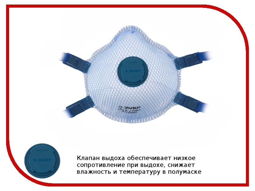 Респиратор Зубр 11160