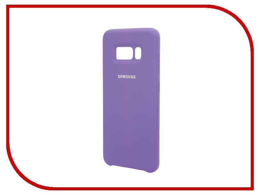 Аксессуар Чехол Samsung Galaxy S8 Silicone Cover Purple EF-PG950TVEGRU аксессуар чехол samsung galaxy s8 plus silicone cover purple ef pg955tvegru